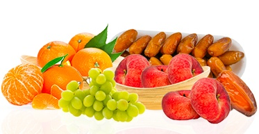 https://www.uthina.com.tn/wp-content/uploads/2020/12/fruit.jpg